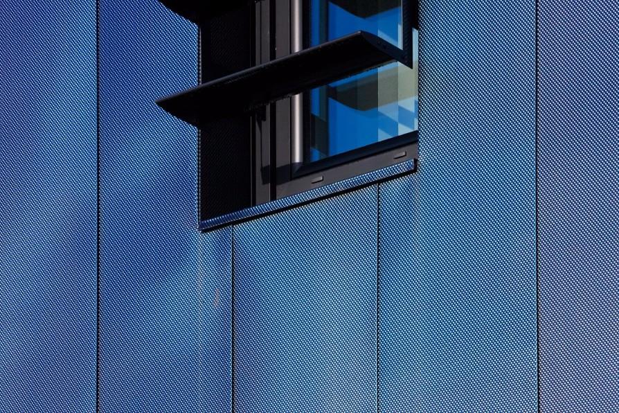 Blackburn College Rimex window panel